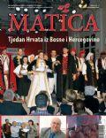 Matica Magazine [Croatia] (November 2007)