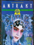 on the cover of Antrakt (Turkey) - May 1994