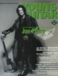 Joe Perry on the cover of Young Guitar (Japan) - May 2004
