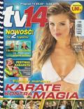 Tv14 Magazine [Poland] (23 July 2010)