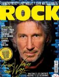 This Is Rock Magazine [Spain] (February 2011)