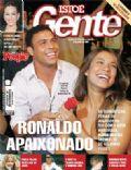 Isto É Gente Magazine [Brazil] (9 July 2007)