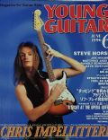 Chris Impellitteri on the cover of Young Guitar (Japan) - June 1996