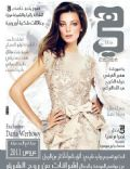 Hia Magazine [Saudi Arabia] (May 2011)
