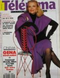 Télérama Magazine [France] (1 March 1989)