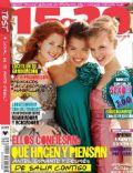 15 A 20 Magazine [Mexico] (May 2010)