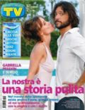 Gabriella Pession, Sergio Assisi on the cover of TV Sorrisi E Canzoni (Italy) - July 2007