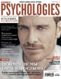Psychologies Magazine [Russia] (May 2012)