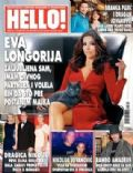 Eva Longoria on the cover of Hello (Serbia) - November 2013