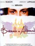 looking for alibrandi john barton essay