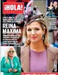 Princess Máxima of the Netherlands on the cover of Hola (Argentina) - January 2014