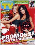 Costanza Caracciolo, Federica Nargi on the cover of TV Sorrisi E Canzoni (Italy) - December 2008