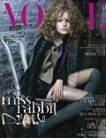 Hanne Gaby Odiele, Tesh on the cover of Vogue (Korea North) - February 2011