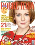 Daria Widawska on the cover of Dobre Rady (Poland) - December 2012