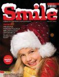 Smile Magazine [Croatia] (November 2010)