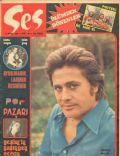 Ses Magazine [Turkey] (10 May 1975)