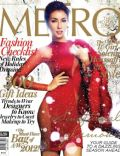 Solenn Heussaff on the cover of Metro (Philippines) - November 2012