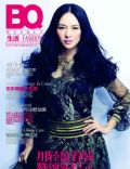 BQ Weekly Magazine [China] (January 2013)