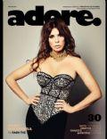 Adore Magazine [Greece] (March 2011)