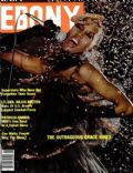 Grace Jones on the cover of Ebony (United States) - July 1979