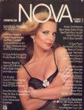 Nova Magazine [Brazil] (December 1975)