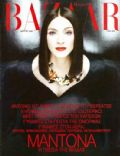 Madonna on the cover of Harpers Bazaar (Greece) - March 1999