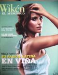 Nelly Furtado on the cover of Other (Chile) - February 2008