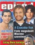 Fabio Di Tomaso, Juan Navarro on the cover of Other (Hungary) - September 2006