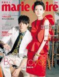Marie Claire Magazine [Taiwan] (June 2010)