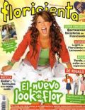 Floricienta Magazine [Argentina] (November 2005)