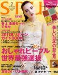 Spur Magazine [Japan] (February 2011)