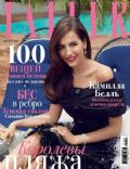 Camilla Belle on the cover of Tatler (Russia) - August 2011
