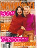 Carly Pope, Leslie Bibb on the cover of Seventeen (United States) - October 2000
