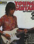 Young Guitar Magazine [Japan] (September 1980)