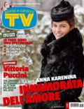 Vittoria Puccini on the cover of TV Sorrisi E Canzoni (Italy) - December 2012