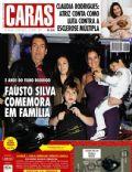 Caras Magazine [Brazil] (27 May 2011)