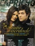 Capricho Magazine [Brazil] (28 May 2006)