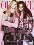 LOfficiel Magazine [Brazil] (July 2008)
