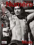 Numero Homme Magazine [China] (March 2011)