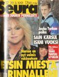 Seura Magazine [Finland] (22 March 1991)