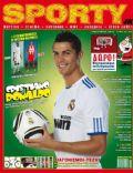 Sporty Jr Magazine [Greece] (January 2011)