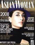 Asian Woman Magazine [United Kingdom] (March 2008)