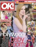 OK! Magazine [Romania] (2 July 2010)