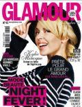 Glamour Magazine [France] (December 2007)