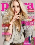 Petra Magazine [Germany] (November 2011)