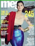 Angel Locsin on the cover of Meg (Philippines) - January 2012