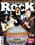 Classic Rock Magazine [Russia] (July 2010)
