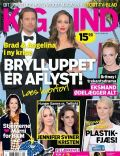 Kig Ind Magazine [Denmark] (7 March 2012)