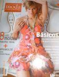 Clarin Moda Magazine [Argentina] (November 2005)