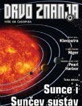 Drvo Znanja Magazine [Croatia] (April 2010)